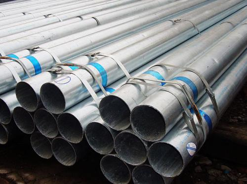 hot dipped galvanized carbon steel tube pipe ds 047