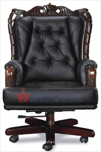 luxury leather office chair. black leather lockable back solid wood frame cow luxury office chair executive chairboss