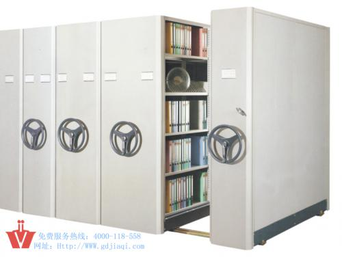 Movable File Cabinet Mechanical Mobile Storage System Wp7 5001