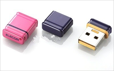 Plastic items 4gb mini usb flash drive business gift toys u89m plastic items 4gb mini usb flash drive business gift toys u89m plastic items plastic usb flash drive on enofweek freerunsca