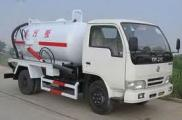 Dongfeng Fecal Suction Truck,sewage Suction Tanker Manufacturer