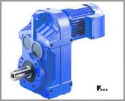 F Series Helical Gear Reduce Manufacturer