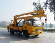 14M Aerial Working Truck Manufacturer