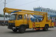 20M Aerial Working Truck Manufacturer