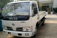 Light Truck Manufacturer