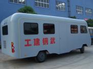 Motor Home For Project Manufacturer