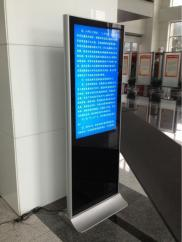 46 Inch Supermarket Mall Wifi  Lcd  Advertising  P Manufacturer