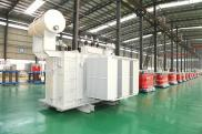 Oil Filled  Power Distribution  Transformer Manufacturer