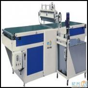 High Gloss Glass Curtain Varnishing Machine Manufacturer