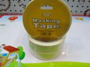 Masking Tape With Color Blister Card Package Manufacturer