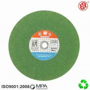 Abrasive Carborundum Grinding Wheel With MPA Certi Manufacturer