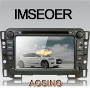 Aosino 7 Inch Seven Inch  2 Din  Two  Din  Double  Manufacturer