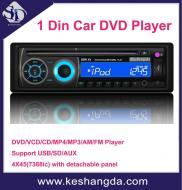 One Din  Car Audio  Support DVD+CD+VCD+MP4+MP3+USB Manufacturer