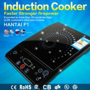Battery Powered Induction  Cooker  Manufacturer