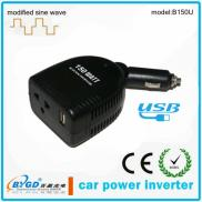 DC-AC Mini Car Power  Converter ,150w Power  Inver Manufacturer