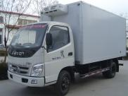 Freezer Truck,light Truck,cargo Truck For Sale Manufacturer