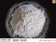 Mica Powder For Paint Additive Manufacturer