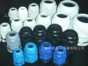 Professional 2013 New Types Of Water-proof Nylon C Manufacturer