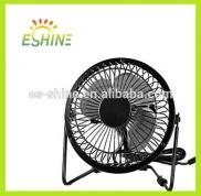 4'' USB Fans, Usb Mini Desk Motor Small Fan Manufacturer