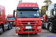 HOWO CNG TRUCK Manufacturer