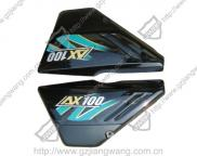 Ax100 Motorcycle Side Cover With Best Price,best Q Manufacturer