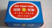 Electrical Tube Manufacturer