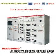 GCK Low Voltage  Power Distribution  Panel Draw Ou Manufacturer