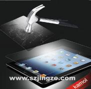 For Ipad Air Tempered Glass Screen Protector In Ch Manufacturer