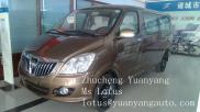 New Foton Vew&MP-X For Sale Manufacturer
