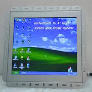 10.4inch (4:3) Open Frame Monitor With CGA Port Fo Manufacturer
