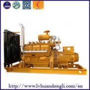 CE Approved 180kw Biomass Generator Manufacturer