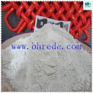 High Viscosity Kaolin Clay Powder For Rubber Indus Manufacturer