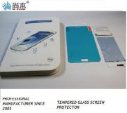Samsung I9220 High Quality Tempered Glass Screen P Manufacturer