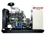 FENGHUO High Quality 30KW Biogas Generator Cost Manufacturer