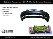 Manufacturing Good Popular Car Bumper Mould,manufa Manufacturer