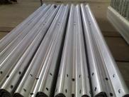 Metal Safety Barrier Manufacturer