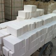 Refractory Brick For Steel Industry Manufacturer