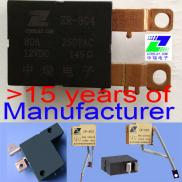 12V 24V 1W 2W Double Coil Magnetic Latching Relays Manufacturer