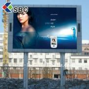 P20 Outdoor Led Advertising Billboard Manufacturer