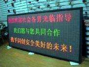 Vivid Pictures P10 Rgb Led Display Module Manufacturer