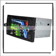 Wholesale  7 Inch  2 Din Cheap Car DVD Player For  Manufacturer