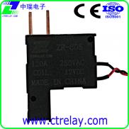 ZR805 120A Magnetic Latching Relay For KWH Meter E Manufacturer
