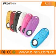 Cheapest MP3 Player For Gift Promotion Manufacturer