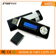 Cheapest Mp3 Music Player Manufacturer