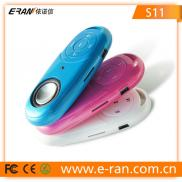 Good Quality Loud Speaker Mp3 Player Manufacturer