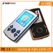 MP4 , MP4 Player ,digital  MP4 Player  Manufacturer