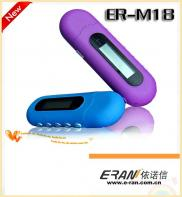Mini  LCD  Mp3  Player  Manufacturer