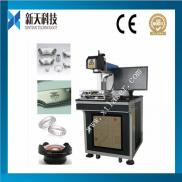 Permenant Mark On Precision Metal Surface 20w  Fib Manufacturer