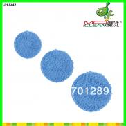 Polishing Sponge Ball,Wool Polishing Pad,lamb Wool Manufacturer