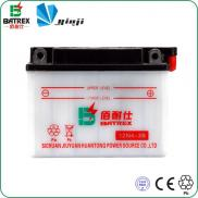 12V4ah Motorcycle Battery Standard Type Manufacturer